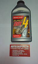 Жидкость тормозная DOT-4 910 гр пр-во Super