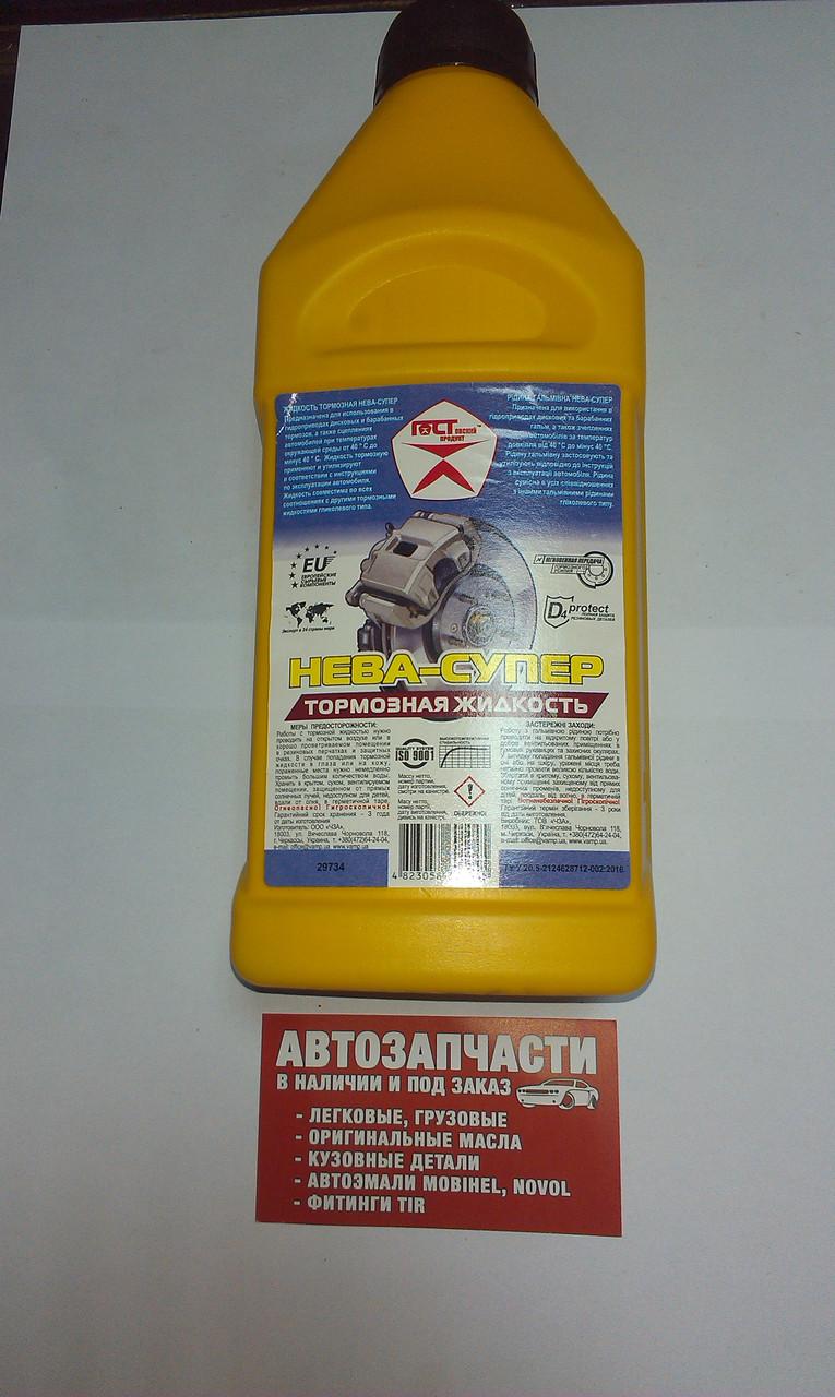 Жидкость тормозная Нева Гост DOT-3 910гр.