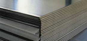 Лист алюминиевый 32 мм АМГ6 плита, коррозионностойкий сплав., фото 3