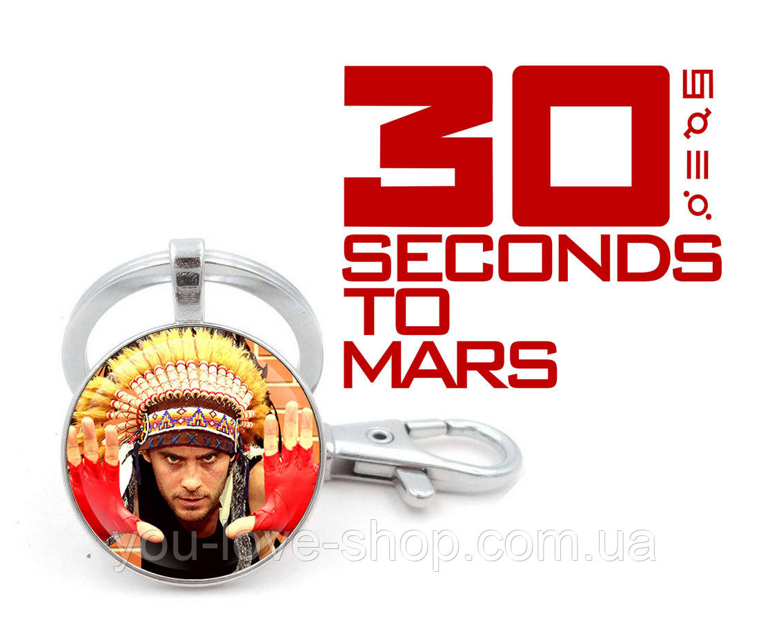 Брелок 30 seconds to Mars с Джаредом Лето в индейском стиле