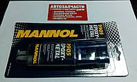 Клей двухкомпонентный, эпоксидный MANNOL метал.