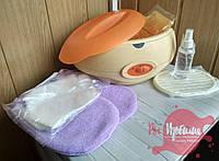 Набор для парафинотерапии с ванночкой 2 л