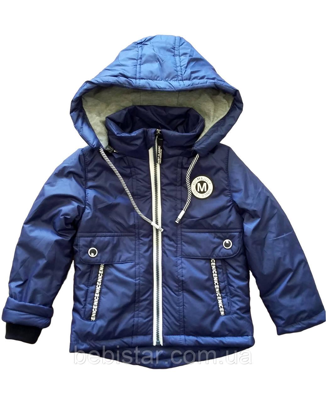 Куртка весенняя для мальчика 2-3 года