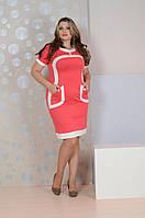 Коралловое платье 088
