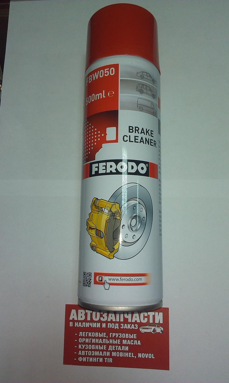 Очиститель тормозов Ferodo