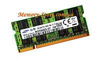 Оперативная память для ноутбука Samsung DDR2 2Gb sodimm 800MHz