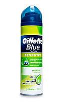 Гель для бритья мужской Gillette Blue sensitive  200 мл.
