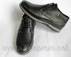 Мужские зимние туфли-ботинки RONDO 45р