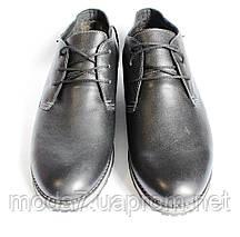 Мужские зимние туфли-ботинки RONDO 45р, фото 3
