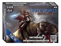 Игра 'Затерянный мир' (постер и линейка в подарок) (85)