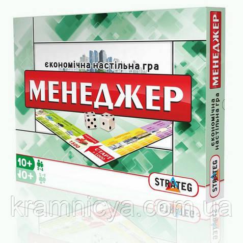 Экономическая настольная игра для детей 'Менеджер' (485)
