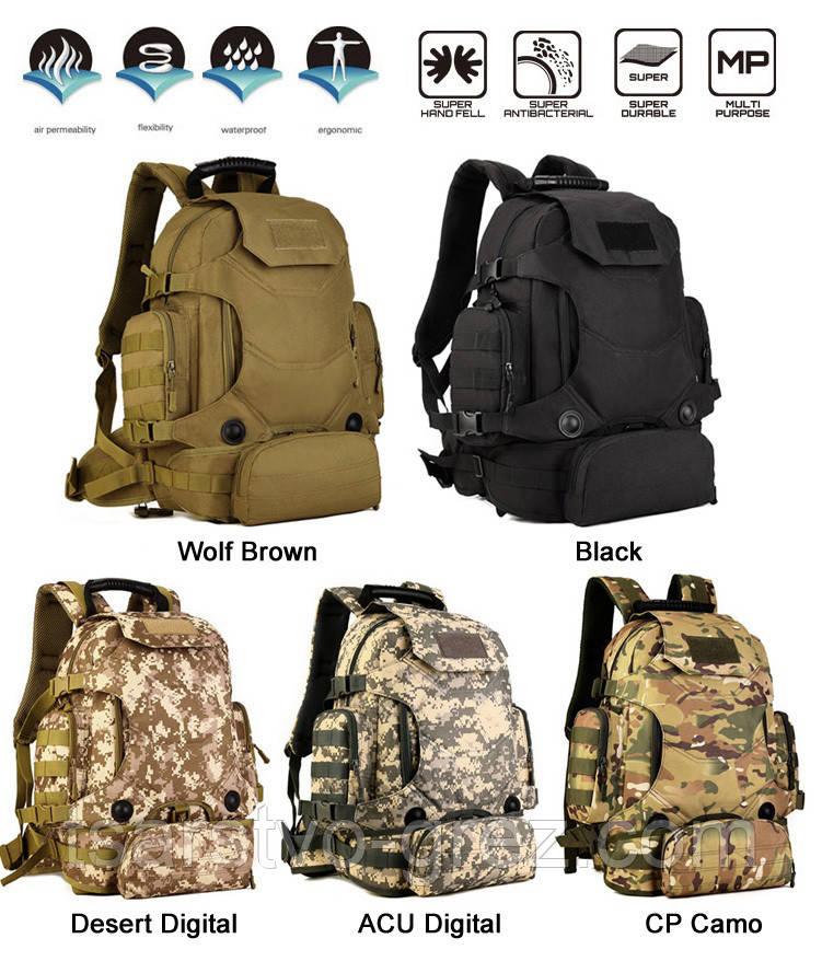 Рюкзак тактичний, похідної, штурмової, туристичний, військовий Protector Plus S427 40л +слінг подсумок