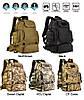Рюкзак тактический, походной, штурмовой, туристический, военный Protector Plus S427 40л +слинг подсумок