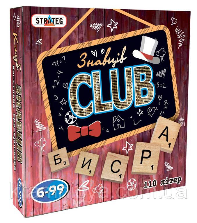 Игра 'Знатоков CLUB' (702)