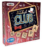 Игра 'Знатоков CLUB' (702), фото 1