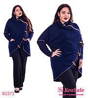 Кардиган женский больших размеров, бомбер, короткое пальто батал.