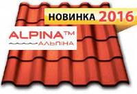 Металлочерепица ALPINA, фото 1