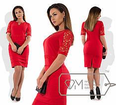 Приталенное батальное платье, фото 2