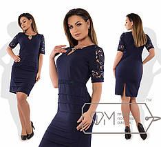 Приталенное батальное платье, фото 3