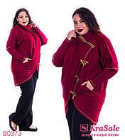 Пальто-кардиган женский больших размеров