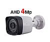4Mр AHD камера видеонаблюдения Super Full HD 1520p IP66