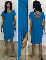 Платье размер плюс из хлопкового трикотажа с карманами 48-58 р