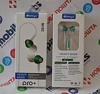 Наушники Hands Free Kamyu M102 (Бело - зеленые) 1912bdc869167