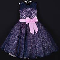 """Платье нарядное подростковое гипюровое """"Фея"""". 9 лет. Средняя длина. Розовое. Оптом и в розницу"""