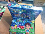 Детская мастерская для мальчиков (укр.) (803), фото 4