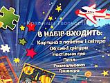 Детская мастерская для мальчиков (укр.) (803), фото 5