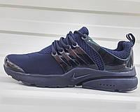 ОСТАТОК 41р. Кроссовки мужские Nike Air Presto (темно-синие)