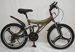 Велосипед MAXIMA T20-7261SB 20 дюймов