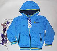 Двусторонняя куртка мальчику, Венгрия (S&D) осень/весна