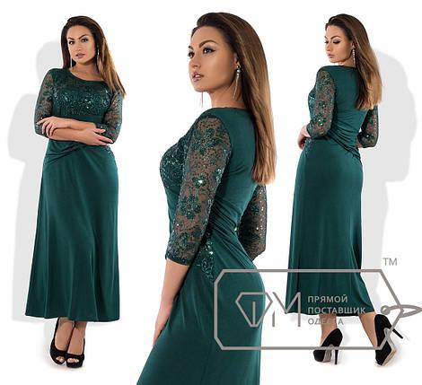 bbaff2b5b8028ad Купить Вечернее платье с пайетками, батала оптом и в розницу в ...