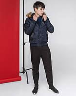 Куртка осенне-весенняя японская мужская 9991 т-синий, фото 1