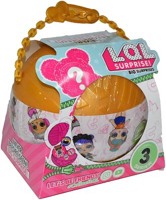 Кукла LOL Big Surprise большой золотой шар (3 серия)