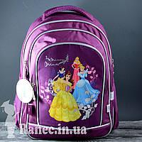 Школьный рюкзак P18-509S