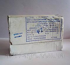 Вкладыши коренные   Д-21 АО20-1,  ЗПС г. Тамбов