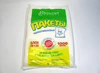 Прозрачные подиэтиленовые пакеты 24/34 см в упаковке 1000 шт