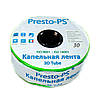 Крапельна стрічка Presto-PS эмиттерная 3D Tube крапельниці через 30 см, витрата 2.7 л/год, довжина 1000 м (3D-30-1000)