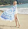 Пляжный коврик Mandala blue 150см УЦЕНКА
