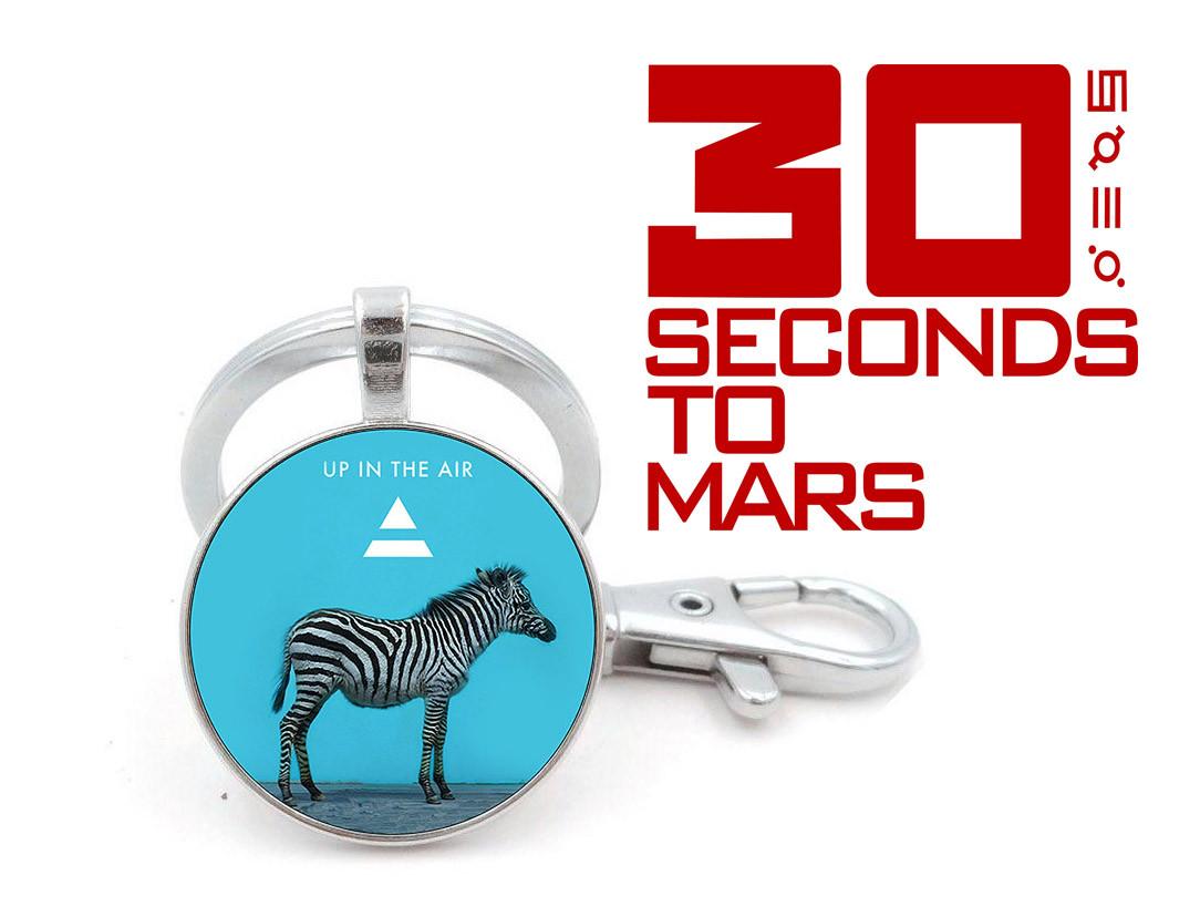 Брелок 30 seconds to Mars с зеброй и логотипом группы Up in the air