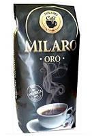 Кофе в зернах Milaro Oro, 1кг (Испания)
