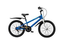 Велосипед RoyalBaby FREESTYLE 20 дюймов цвет синий