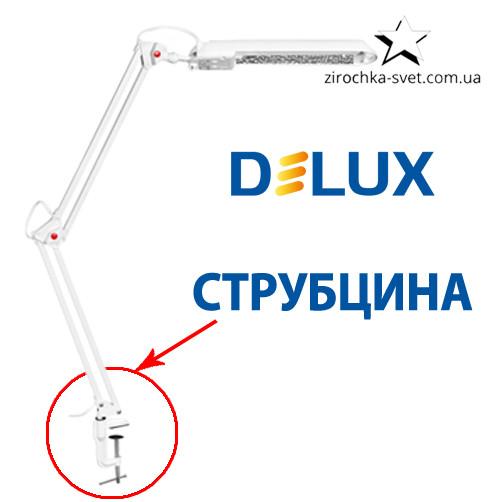 Настольная лампа на струбцине DELUX TF-01 белая G23