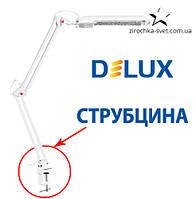 Настольная лампа на струбцине белая DELUX TF-01
