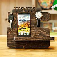 Подставка для телефона\часов\очков Папа
