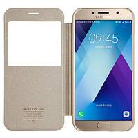 Кожаный чехол (книжка) Nillkin Sparkle Series для Samsung A720 Galaxy A7 (2017) Золотой