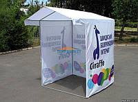 Палатки шатры навесы павильоны тенты на заказ
