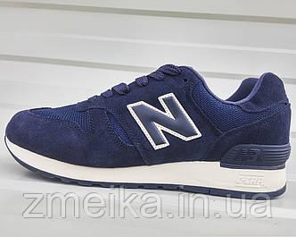 Кроссовки мужские New Balance (темно-синие)
